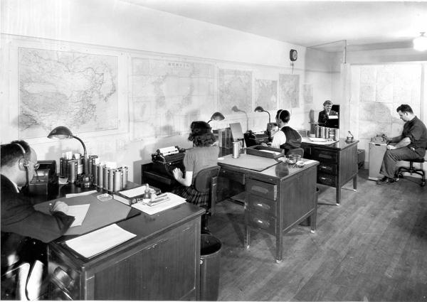 Fbi 1940