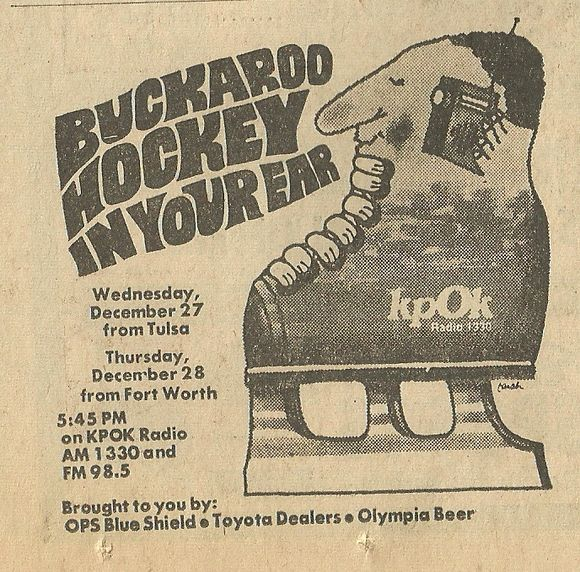 BUCK HOCKEY