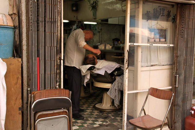 Vintage_barber_shop_by_shamsbot-d5jjf99